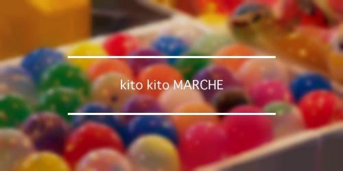 祭の日 kito kito MARCHE