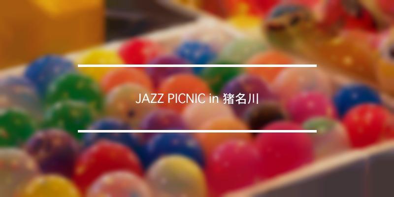 JAZZ PICNIC in 猪名川 2021年 [祭の日]