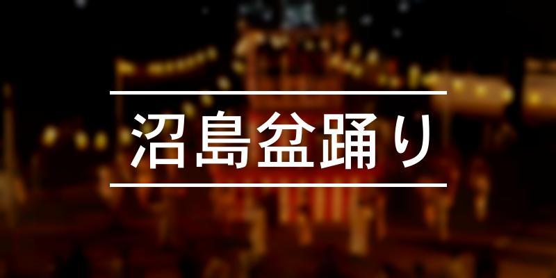 沼島盆踊り 2021年 [祭の日]