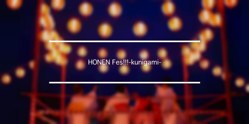 HONEN Fes!!!-kunigami- 2021年 [祭の日]